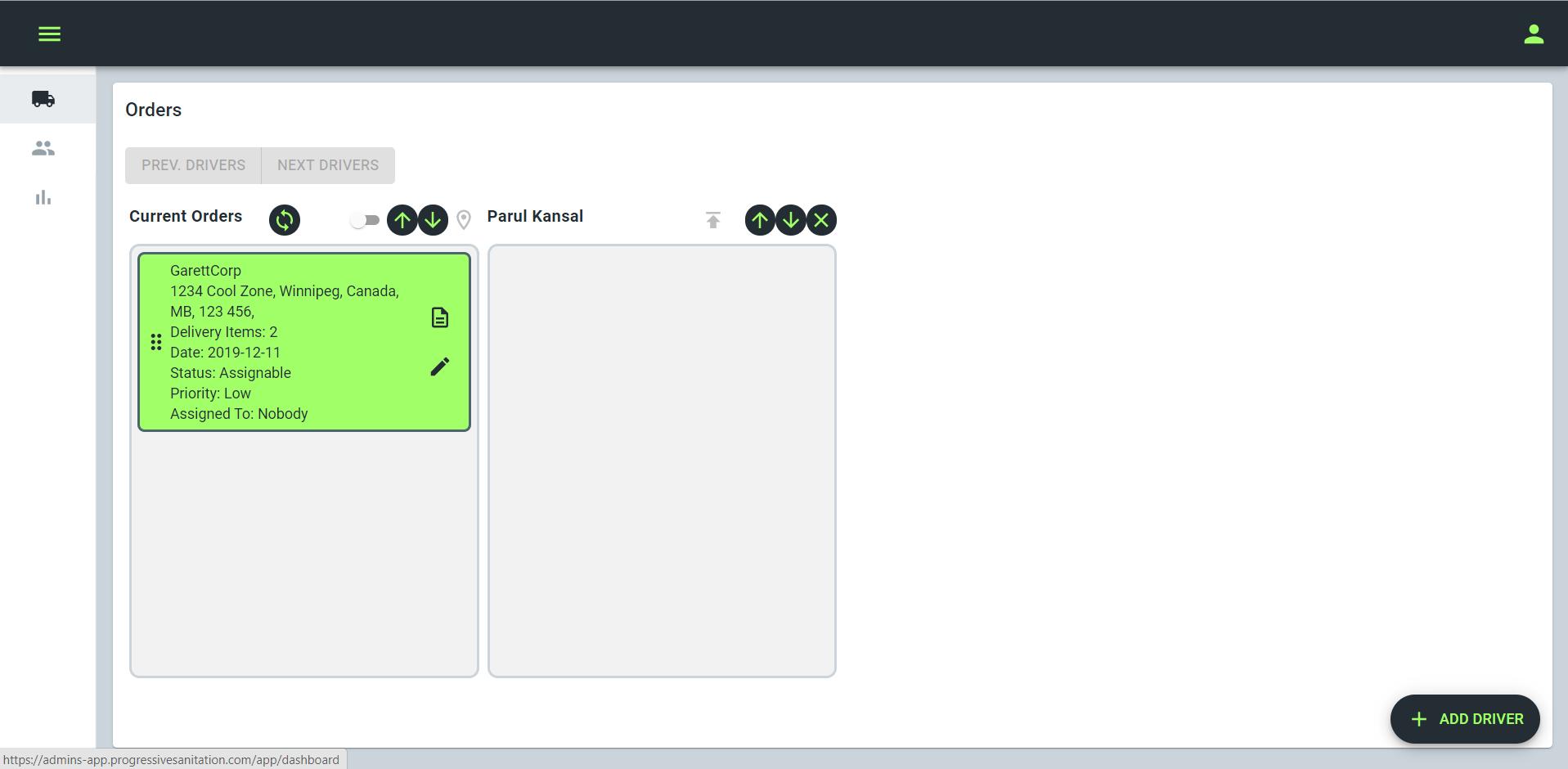 Orders Screen