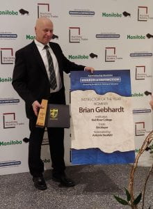 Brian Gebhardt, Apprenticeship Manitoba Awards of Distinction
